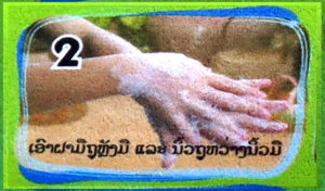 Tvätta händerna 2
