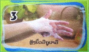 Tvätta händerna 3