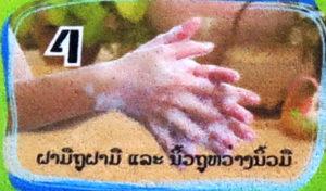 Tvätta händerna 4