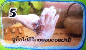 Tvätta händerna 5