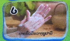 Tvätta händerna 6